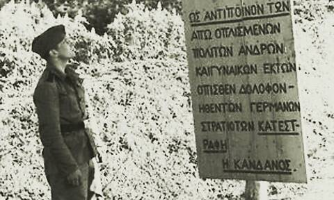 Σαν σήμερα το 1941 οι Ναζί καταστρέφουν το χωριό Κάνδανος στα Χανιά