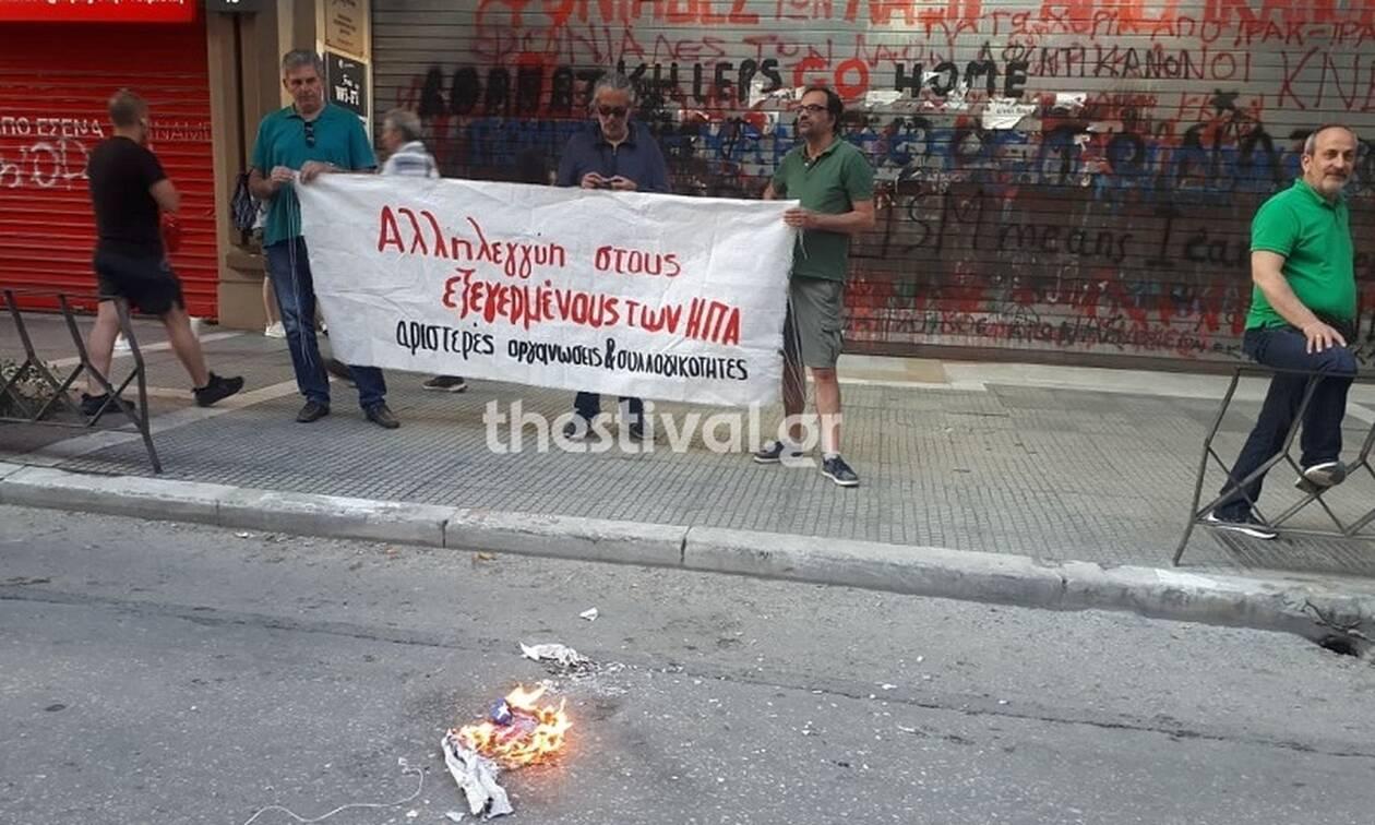 Θεσσαλονίκη: Πυρπόλησαν τη σημαία των ΗΠΑ μπροστά στο αμερικανικό προξενείο