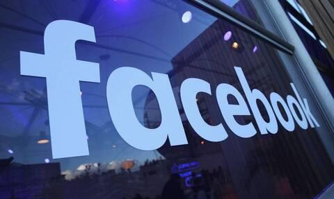Η μεγάλη αλλαγή στο Facebook – Δείτε τι θα συμβεί (pics)