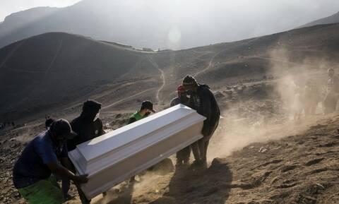 Περού: 20 δημοσιογράφοι πέθαναν από COVID-19 - Έκαναν ρεπορτάζ σε εστίες του κορονοϊού