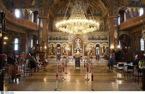 Κορονοϊός στην Ελλάδα - Εκκλησίες: Χαλαρώνουν τα μέτρα - Μεγάλες αλλαγές από 6 Ιουνίου