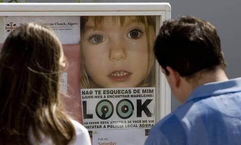Μικρή Μαντλίν: Ραγδαίες εξελίξεις - Γερμανός παιδόφιλος πίσω από την εξαφάνισή της;