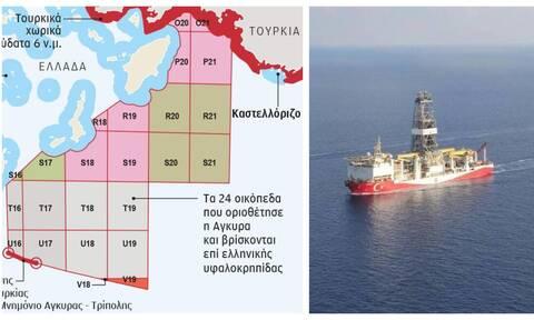 Διπλωματική ρελάνς της Ελλάδας για καθορισμό ΑΟΖ-Οι συμμαχίες και οι επαφές