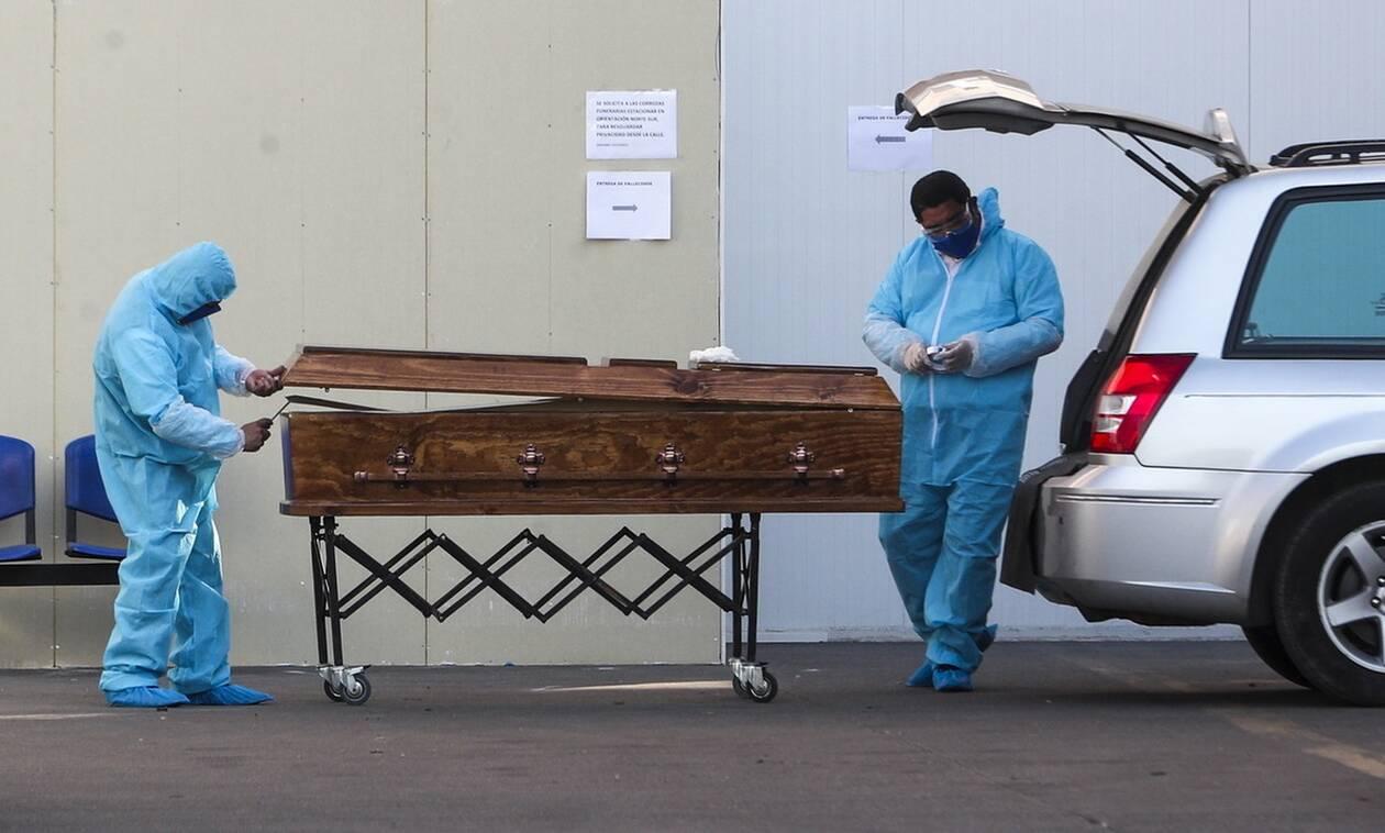 Κορονοϊός στη Χιλή: Αυξάνονται τα θύματα - Παρατείνεται για 4η εβδομάδα το lockdown στο Σαντιάγο