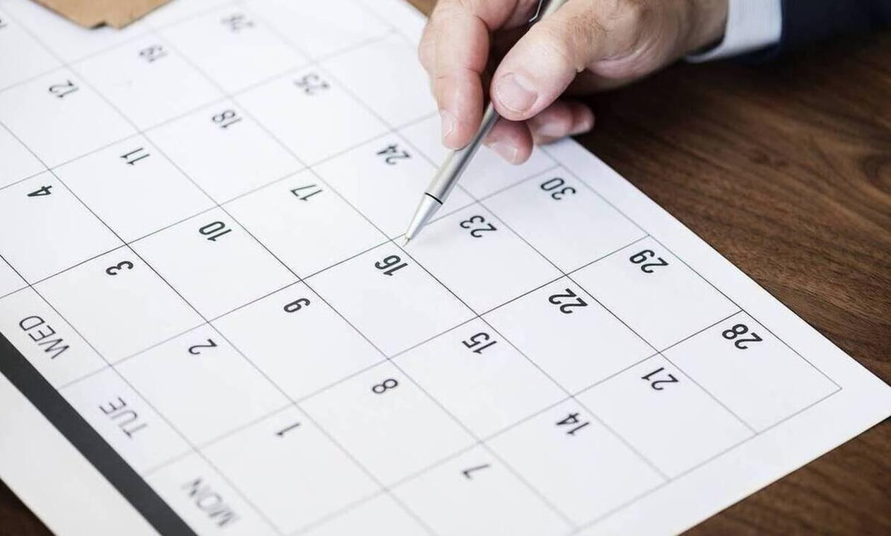 Αγίου Πνεύματος 2020: Πότε «πέφτει» το τριήμερο - Οι επόμενες αργίες