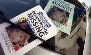 Ραγδαίες εξελίξεις στην υπόθεση της μικρής Μαντλίν: «Εγώ τη δολοφόνησα» (pics)