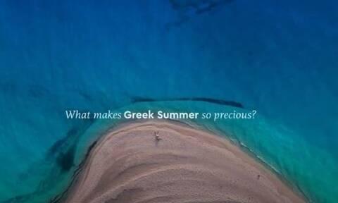 Αυτό είναι το σποτ της Ελλάδας για τον τουρισμό