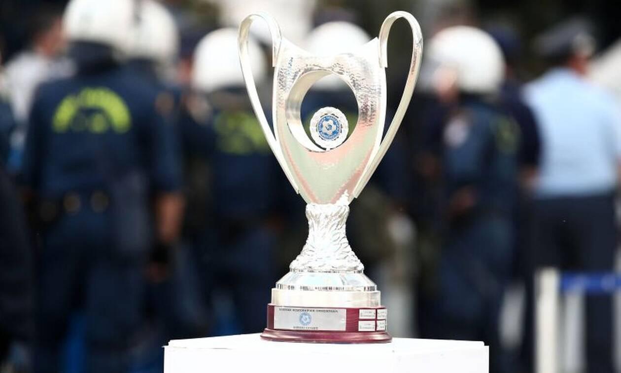 Κύπελλο Ελλάδας: Τότε θα γίνουν οι επαναληπτικοί