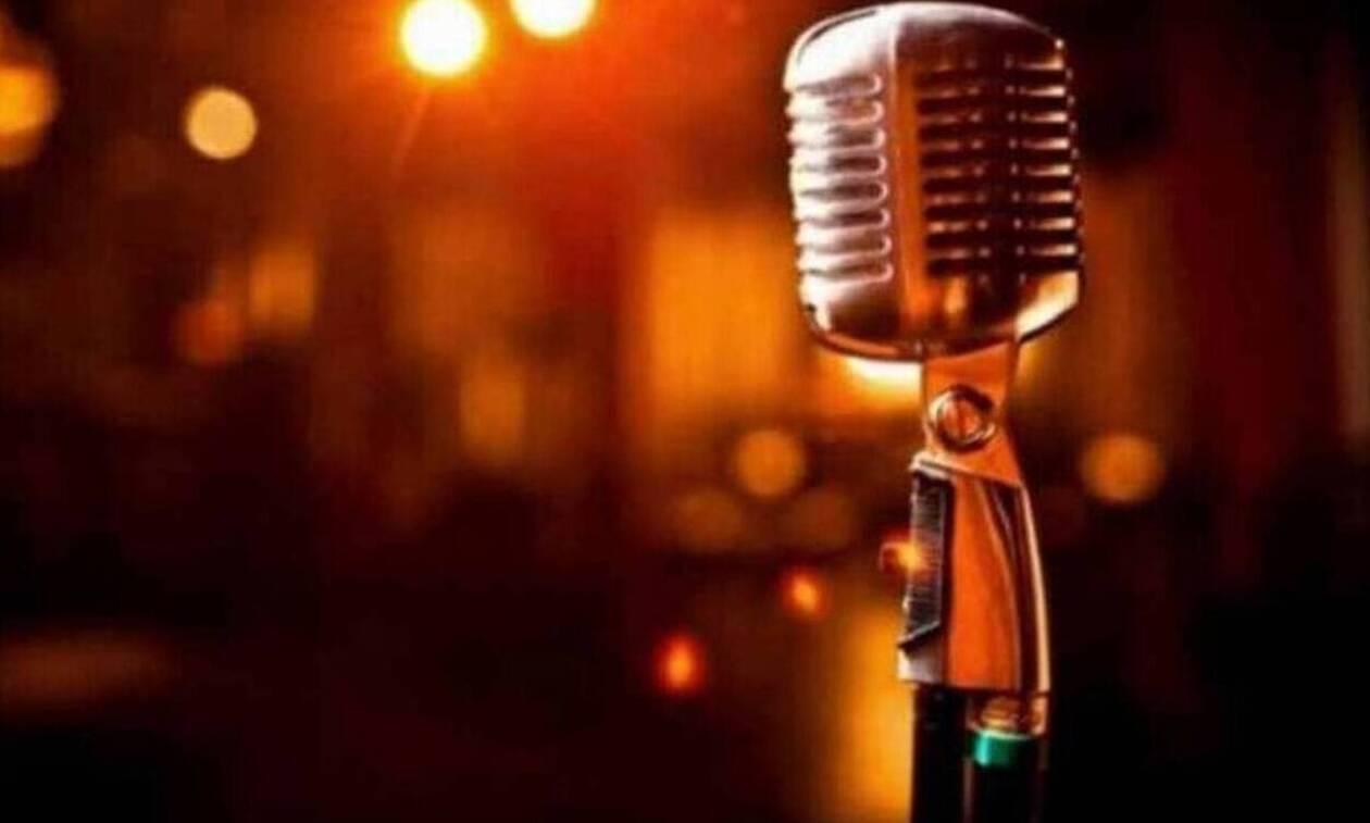 Πασίγνωστη τραγουδίστρια έγινε ξανθιά - Δεν θα πιστεύετε στα μάτια σας