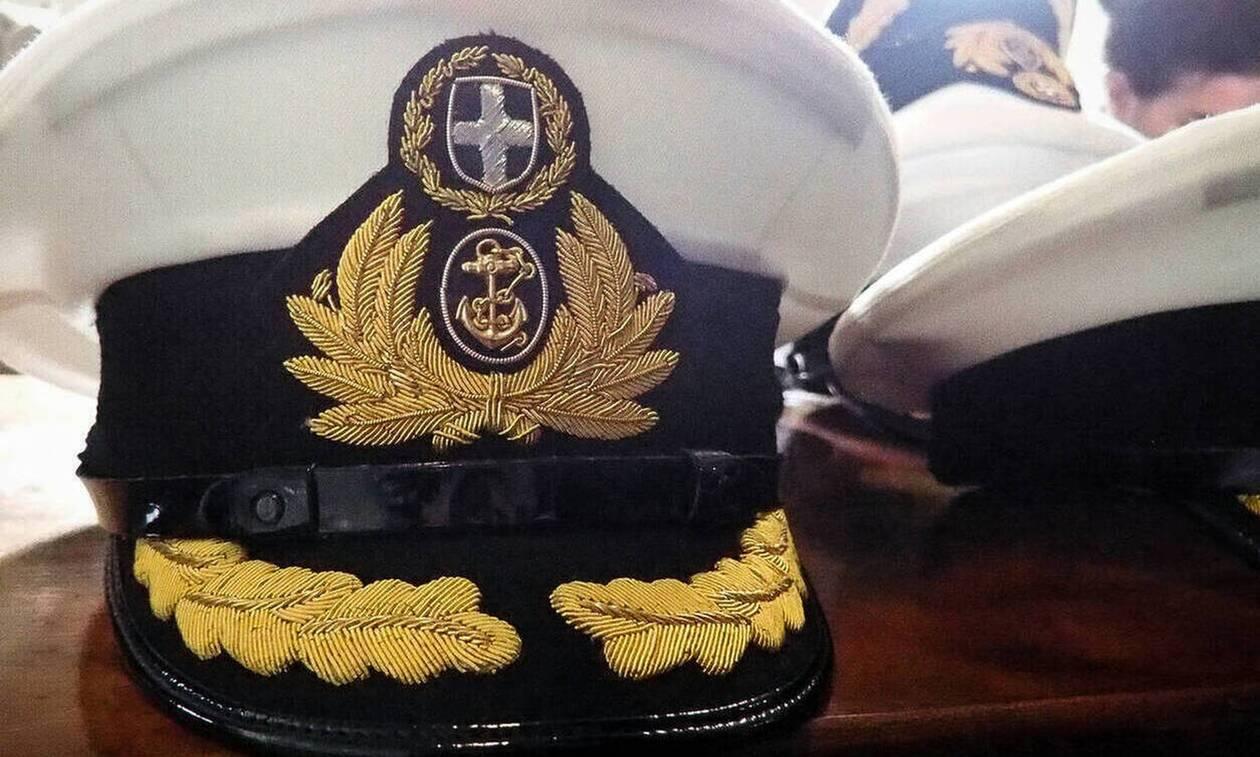 Κρίσεις Λιμενικό: O αρχιπλοίαρχος Ισάκογλου Νικόλαος προήχθη σε υποναύαρχο