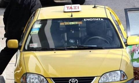 Ταξί: Μειώθηκαν οι τιμές από το αεροδρόμιο – Δείτε πόσο θα πληρώνετε