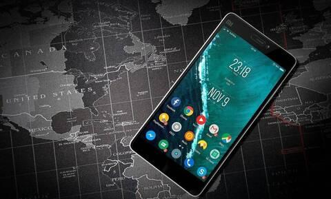 Προσοχή - Έχετε αυτή την εφαρμογή στο κινητό; Διαγράψτε τη αμέσως (pics)