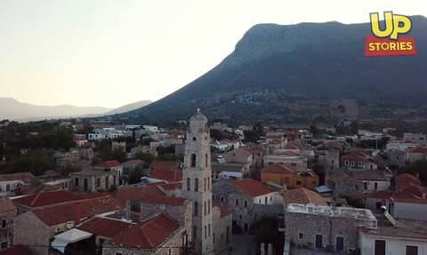 Η «πέτρινη καρδιά» της Μάνης από ψηλά - Δείτε την πανέμορφη Αρεόπολη