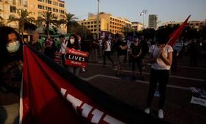 Ισραηλινοί διαδήλωσαν κατά της προσάρτησης εδαφών της κατεχόμενης Δυτικής Όχθης