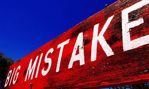 Ποια είναι τα δέκα μεγαλύτερα λάθη στην ανθρώπινη ιστορία
