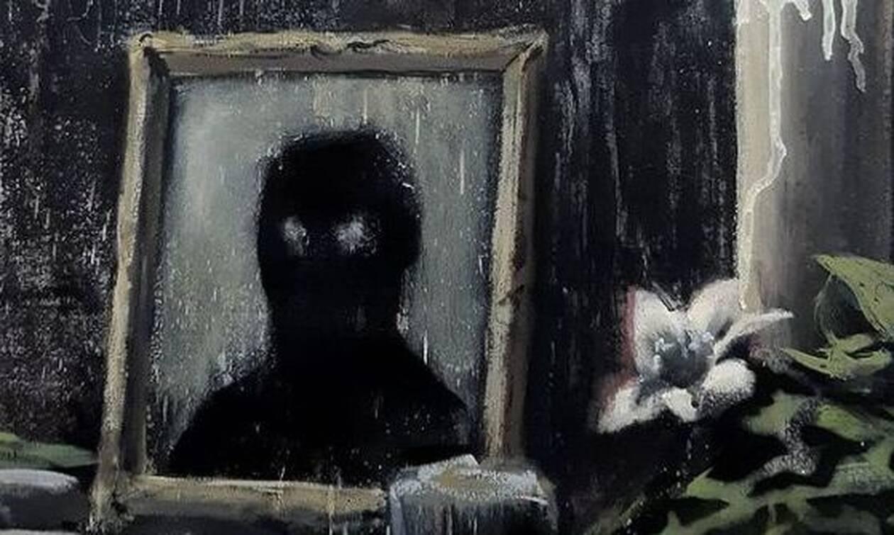 Banksy: Φόρος τιμής στον Τζορτζ Φλόιντ - Το νέο απίστευτο έργο του