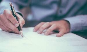 Εργασιακά: Ποιες κατηγορίες εργαζομένων δεν μπορούν να απολυθούν