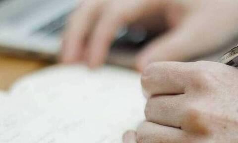 Άδεια Ειδικού Σκοπού: Πώς θα δηλωθεί - Η διαδικασία υποβολής
