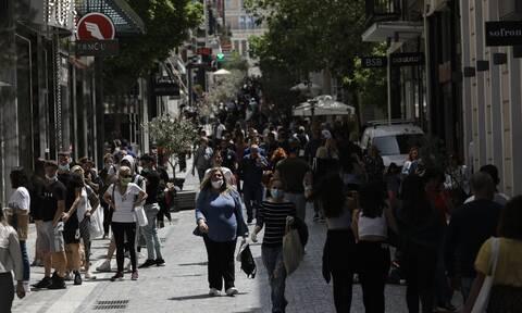 Αγίου Πνεύματος 2020: Κλειστές οι δημόσιες υπηρεσίες-Τι ισχύει για τράπεζες, καταστήματα