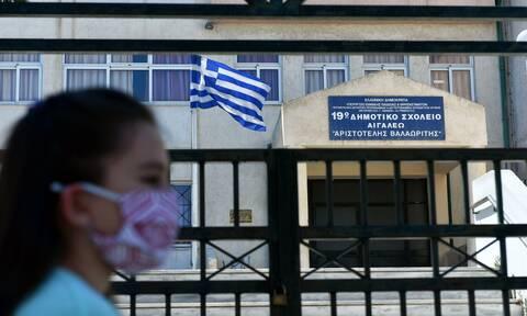 Απεργία: Κλειστά τα σχολεία την Τρίτη (09/06)