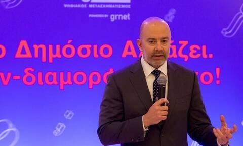 Ζαριφόπουλος: Νέα μαθήματα στο gov.gr για τις online συναλλαγές των πολιτών