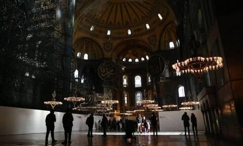 «Χαστούκι» στον Ερντογάν: Δεν μπορείς να παίζεις με την Αγία Σοφία