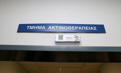 ΕΛΛΟΚ: Παράνομες χρεώσεις για ακτινοθεραπείες σε συμβεβλημένα με τον ΕΟΠΥΥ ιδιωτικά κέντρα