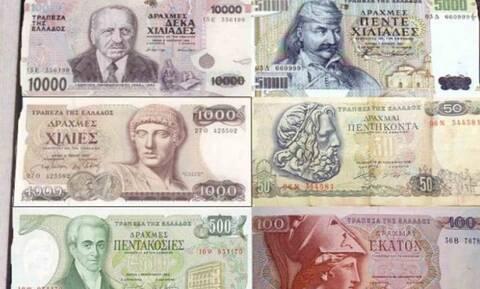 Ελλάδα: Το σπάνιο χαρτονόμισμα δραχμών που λίγοι πρόλαβαν