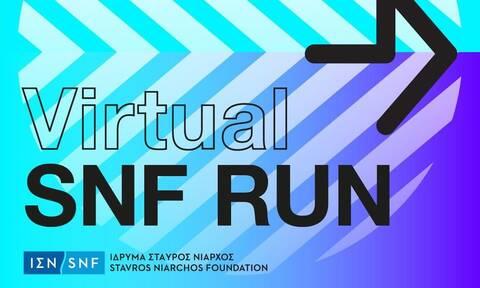 Virtual SNF Run:Oι εγγραφές άνοιξαν - Δηλώστε συμμετοχή!