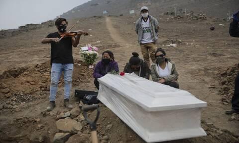Κορονοϊός στο Περού: Πάνω από 200.000 τα κρούσματα μόλυνσης - Στους 5.738 οι νεκροί