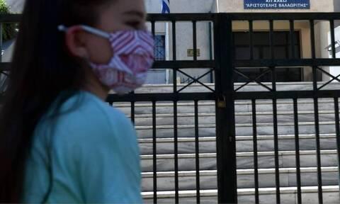 Κορονοϊός: «Λουκέτο» σε δημοτικό σχολείο και νηπιαγωγείο