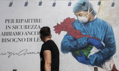 Κορονοϊός Ιταλία: Μηνύσεις συγγενών ηλικιωμένων σε οίκους ευγηρίας