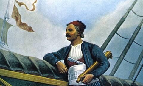 Σαν σήμερα το 1835 πέθανε ο Ανδρέας Μιαούλης