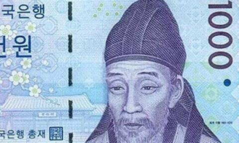 Ποιο είναι το πιο αδύναμο σε αξία νόμισμα στον κόσμο; Το' χεις ξαναδεί;