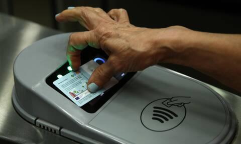 ΜΜΜ: Πληρωμή εισιτηρίου και με χρεωστική κάρτα - Οι αλλαγές που έρχονται