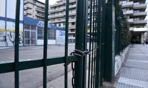 Κορονοϊός στην Ελλάδα: Αυτά τα σχολεία θα παραμείνουν σήμερα (11/6) κλειστά