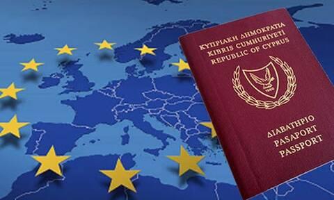Кипр приготовился ужесточить требования по программе «золотых паспортов»