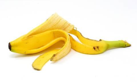 Εσείς σίγουρα ξεφλουδίζετε σωστά τις μπανάνες σας; Έτσι πρέπει να το κάνετε (pics)