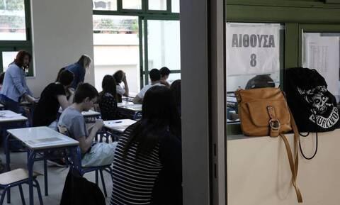 Πανελλαδικές 2020: Η λίστα εισακτέων - Πόσοι μπαίνουν σε κάθε σχολή