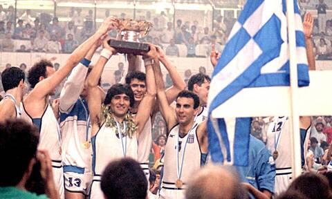 Ευρωμπάσκετ 1987: Η κόρη του Παναγιώτη Γιαννάκη θυμάται πως το έζησε!
