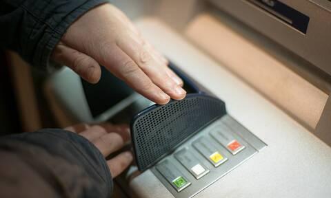 Επίδομα 534 ευρώ: Τι ώρα θα δουν τα λεφτά οι δικαιούχοι
