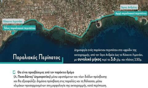Μάτι: Δείτε ΕΔΩ το Πολεοδομικό Σχέδιο - Η αναγέννηση της περιοχής