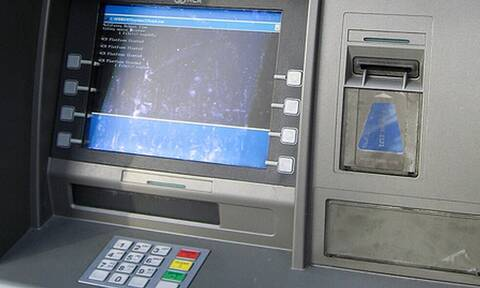 Τα μυστικά που καμία τράπεζα δεν θέλει να ξέρουμε