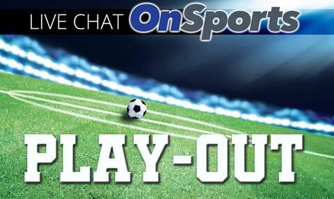 Super League: Live Chat οι «μάχες» σε Τρίπολη και Αγρίνιο