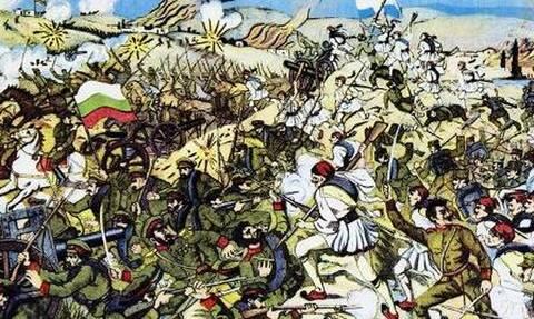 O Β' Βαλκανικός Πόλεμος