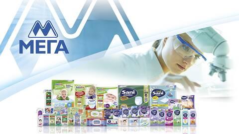 ΜΕΓΑ Προϊόντα Ατομικής Υγιεινής Α.Ε: Αξεπέραστη προϊοντική ασφάλεια με Ελληνική υπογραφή