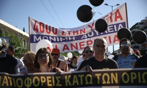 Διαμαρτυρία υγειονομικών στο κέντρο της Αθήνας (pics&vids)