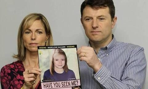 Μαντλίν: Διαψεύδει η οικογένεια - «Δεν λάβαμε επιστολή που λέει ότι είναι νεκρή»