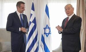 В Иерусалиме состоялись переговоры между К.Мицотакисом и Б.Нетаньяху