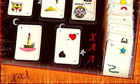 Επίθεση με βιτριόλι: Τι σημαίνουν οι 61 κάρτες της τράπουλας ΧΑΛ